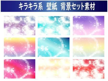 Glitter wall set