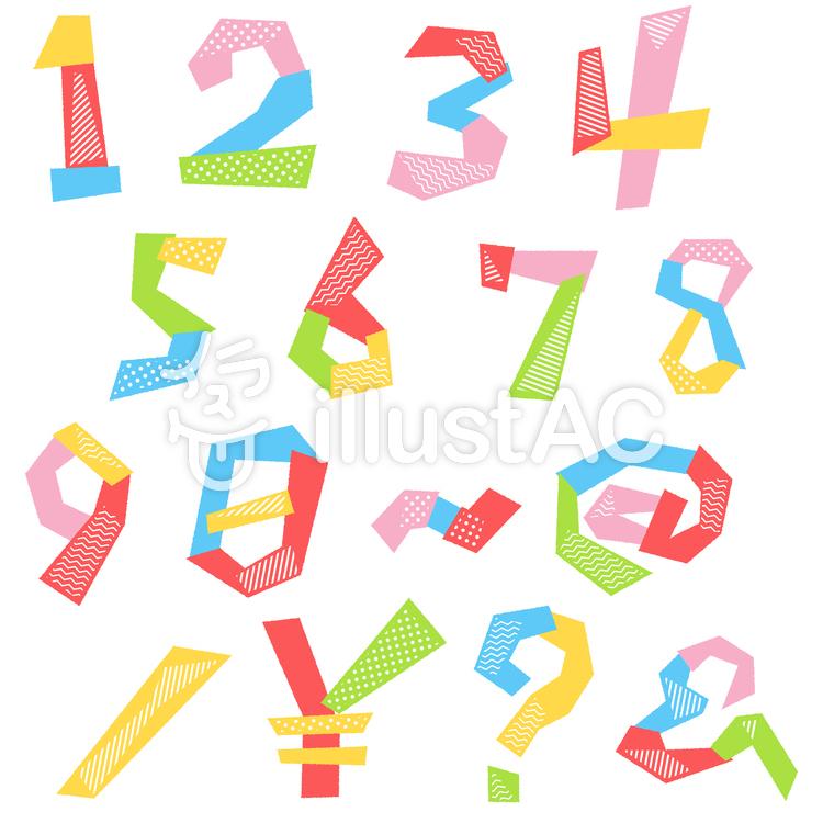 ゆる文字数字と記号セット5b