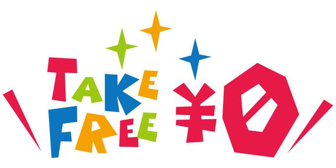 TAKE FREE ¥ 0 Takeaway free