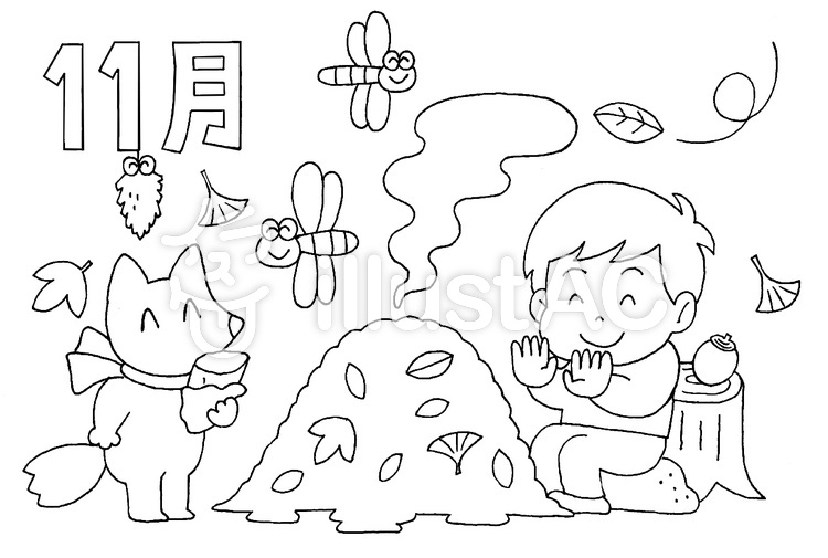 11月カレンダー塗り絵用イラスト , No 1086348/無料イラスト