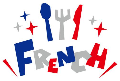 FRENCH ☆ French cuisine ☆ Pop logo