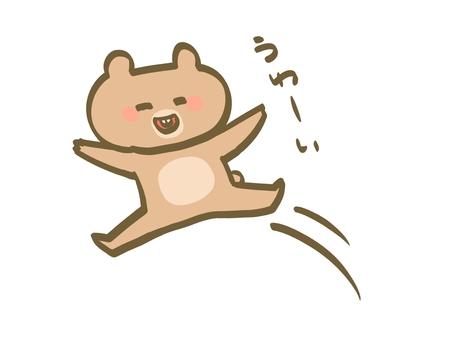 Very cheerful bear