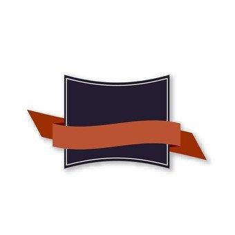 Black plate (Brown ribbon)