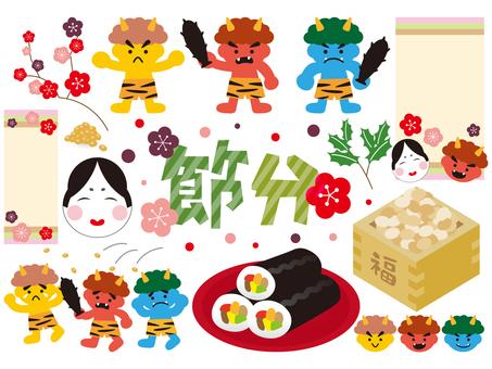 Setsubun image 005