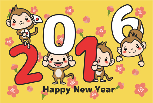 Illustration of New Year's card