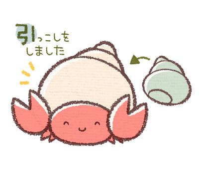 Moving hermit crab