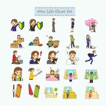 New life illustration