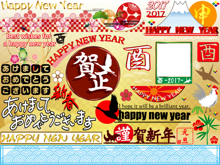 Rooster card New Year Material 160822