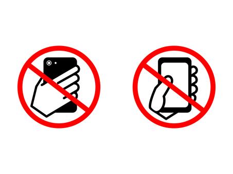 Pop portable ban mark no characters