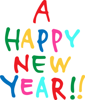 a happy new year!!
