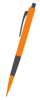 Pen 2 (Orange)