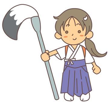 Hakama女士用書法畫筆