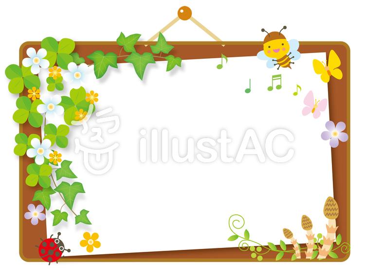 春の息吹の掲示板コルクボード調のイラスト