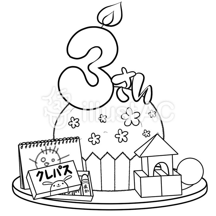 Amazing 3 Year Old Birthday Cake Line Drawing Painting By Age Free Personalised Birthday Cards Vishlily Jamesorg