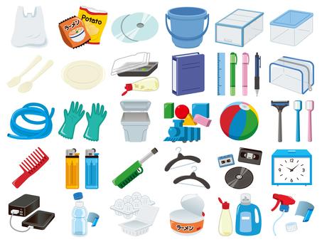 Plastic / Summary / Set