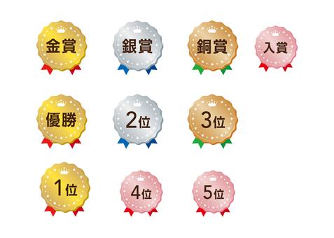 메달 세트 6