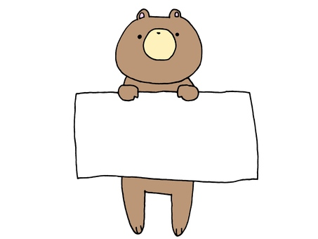 Kuma 2 with paper 2