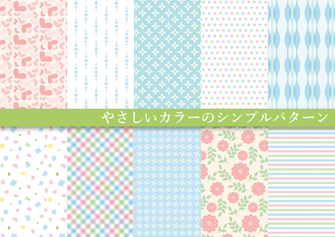 Spring color pattern collection (pattern 14)