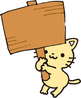 Cat (signboard / small)