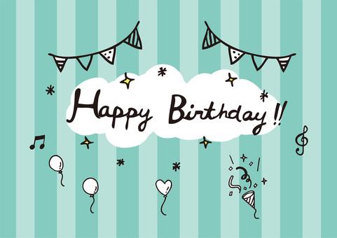 Happy Birthday 手書き文字