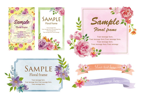 Watercolor flower frame · card set