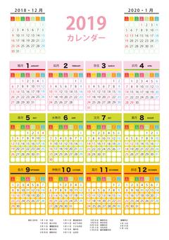Calendar 2019-2