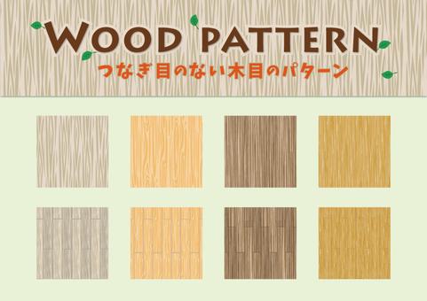 Seamless wood grain pattern