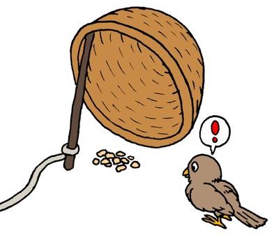 A mechanism to catch a bird