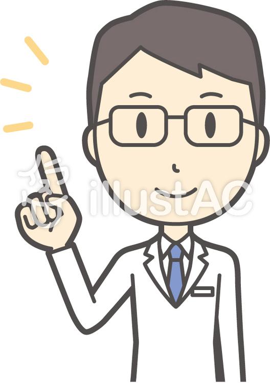 医師青年眼鏡-172-バストのイラスト
