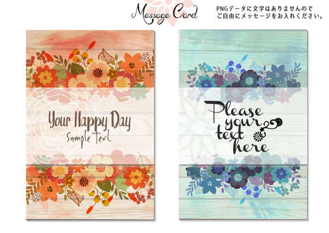 Fashionable flower botanical message card