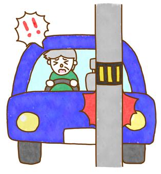 Traffic accident for the elderly (elderly)