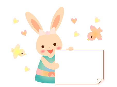 토끼 인형의 しらぜ 보드