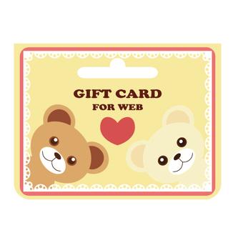 Gift card (prepaid card)