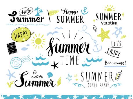 夏季刻字和各种