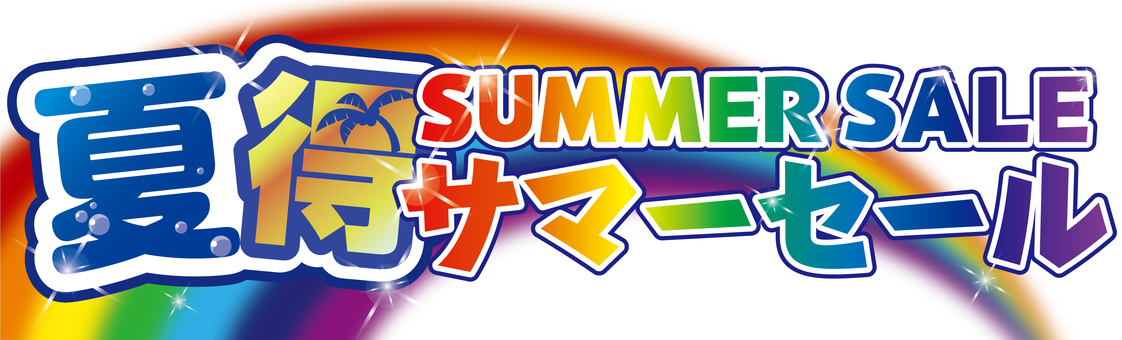Summer Sale Summer Sale (Title)