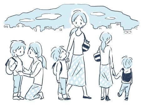 Parents holding hands (son)