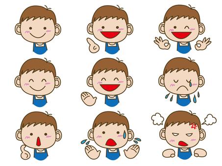 Boy's facial illustration