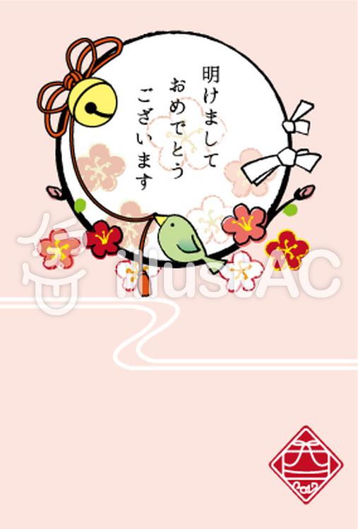 和の鳥年賀状イラスト No 631016無料イラストならイラストac