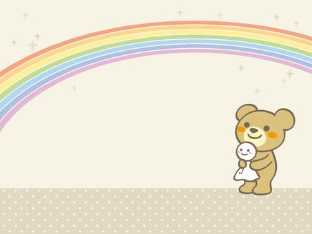Little Bear 03 - rain then sunny B