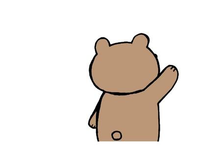 Backward looking bear