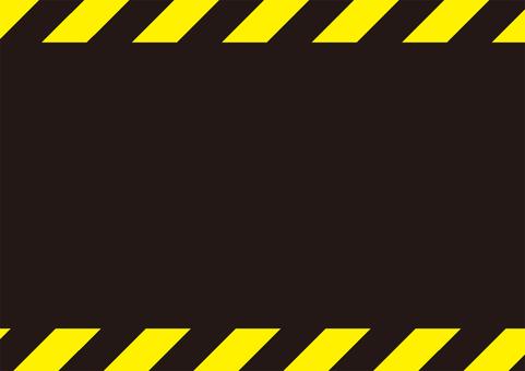 [背景]警示黑色