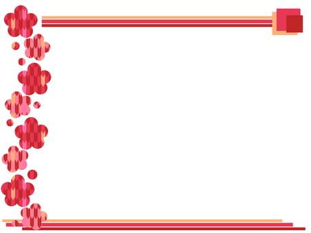 Yasuri plum frame