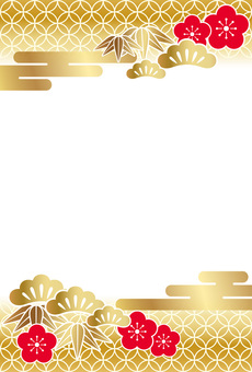 New Year's card template