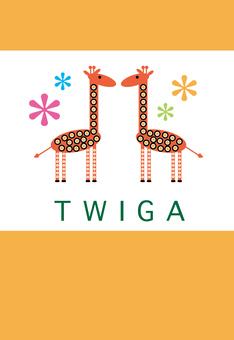 giraffe_ giraffe
