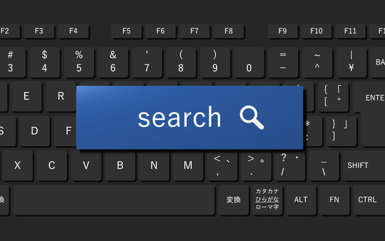 Search and computer keyboard