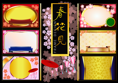Card design: Cherry-blossom viewing