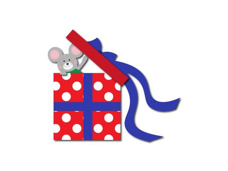Nezumi's gift