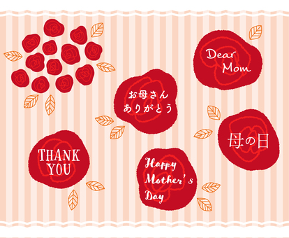 Mother's Day Message Label