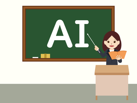 AI授業のイメージ