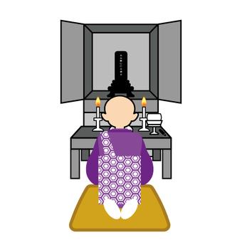 Buddha (sutra chanting)